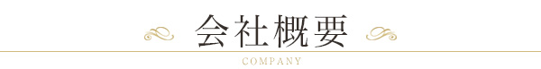 sp_company_ttl01