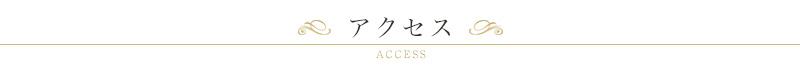 access_ttl01