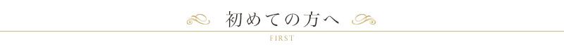 first_ttl01