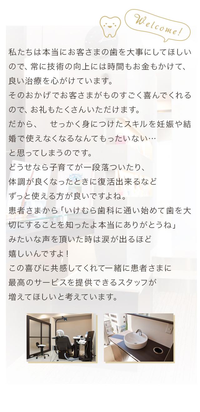 sp_a_03