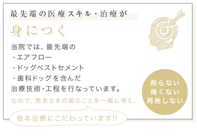 sp_c_04_a