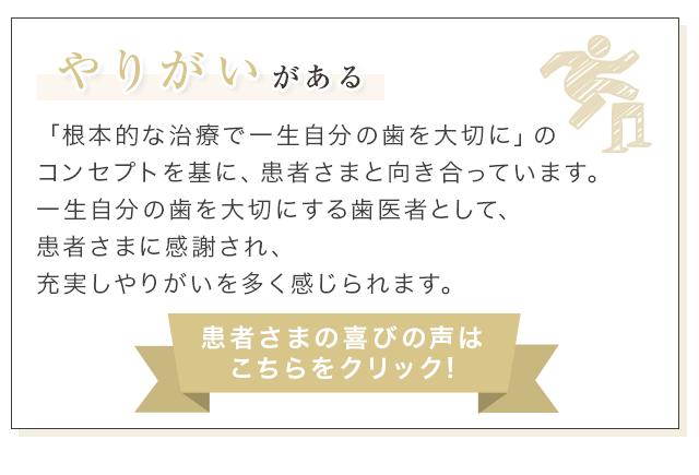 sp_c_04_b