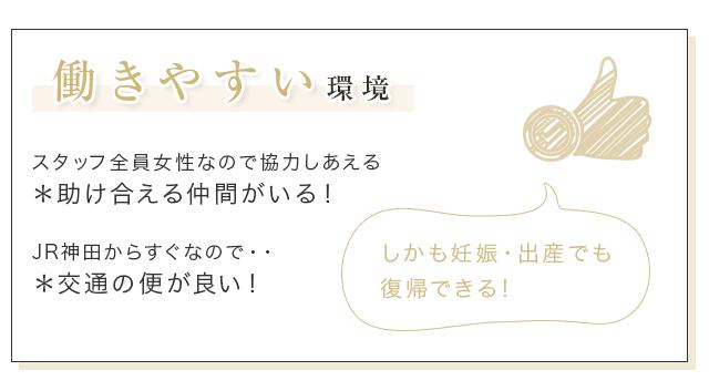 sp_c_04_c