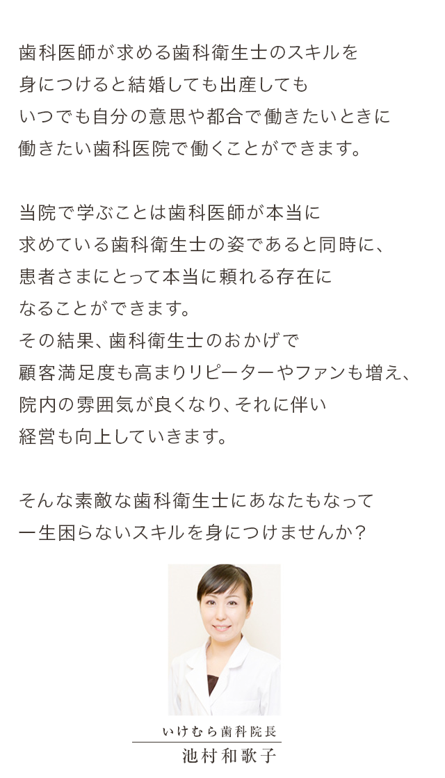 sp_c_06