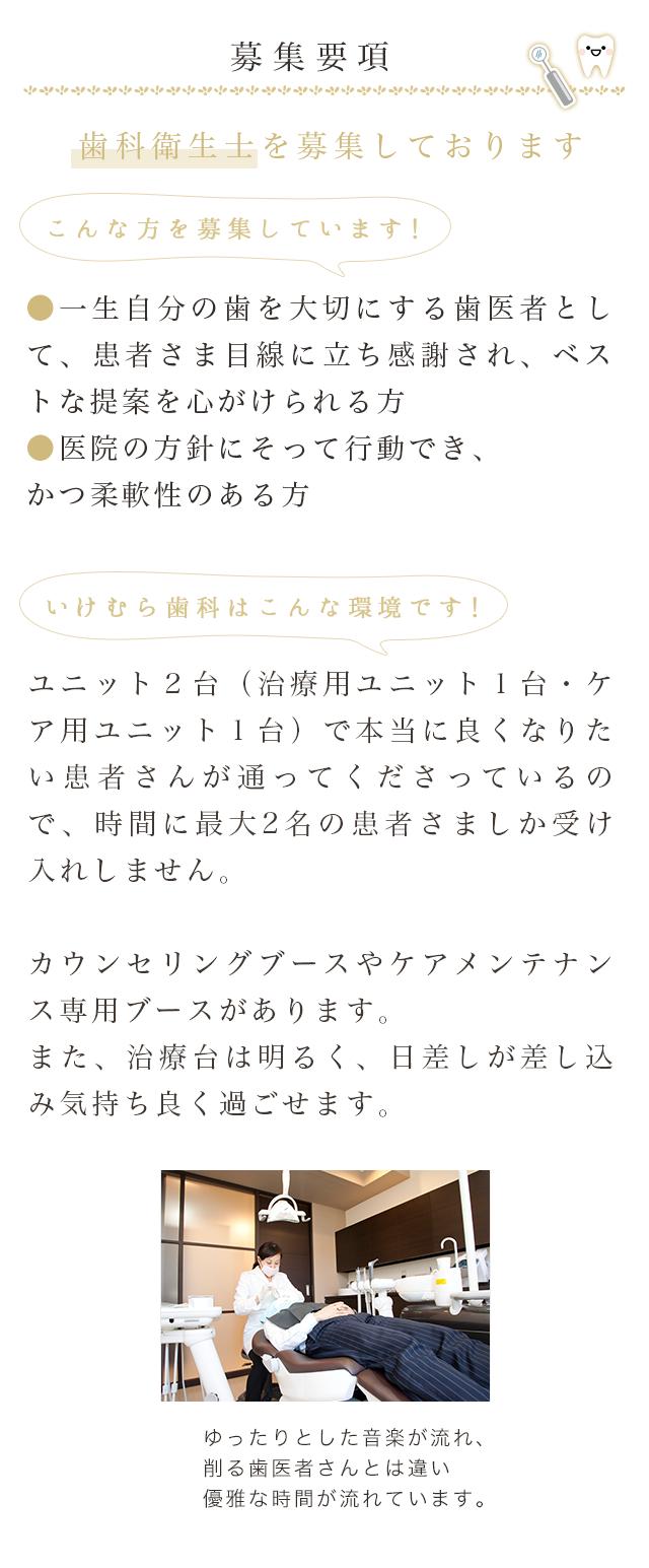 sp_c_08