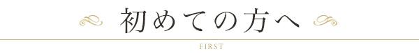 sp_first_ttl01
