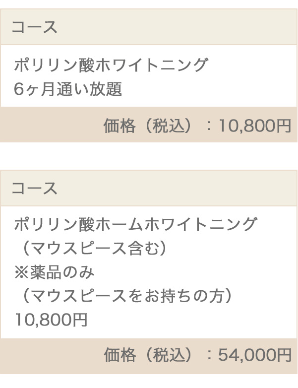 sp_price_img12