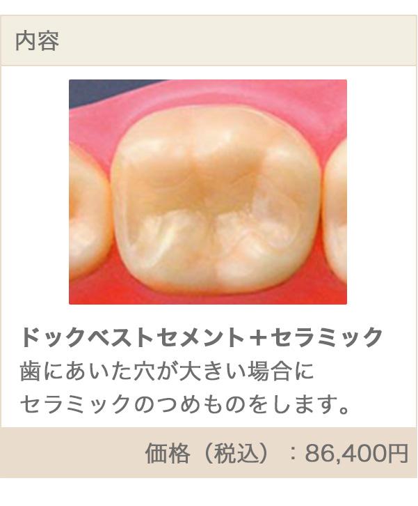 sp_price_img19