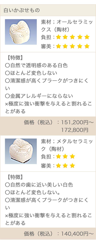 sp_price_img33