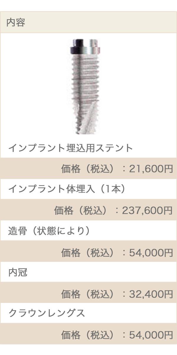 sp_price_img39