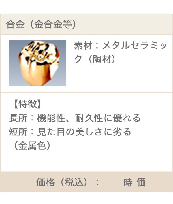 sp_price_img43-2