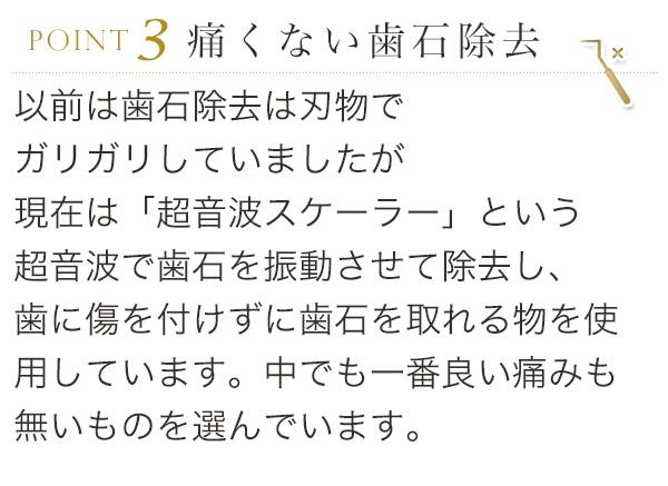sp_reason1_img08-2