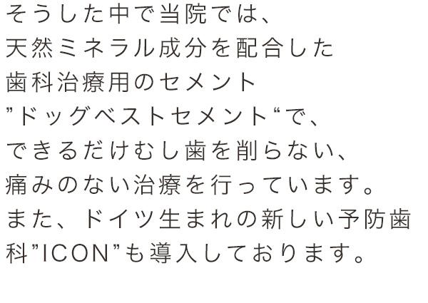 sp_reason2_img04-2