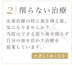 sp_top_img03_d