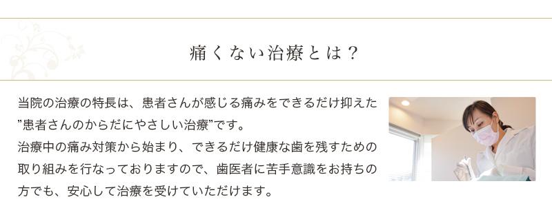 reason1_img03-2