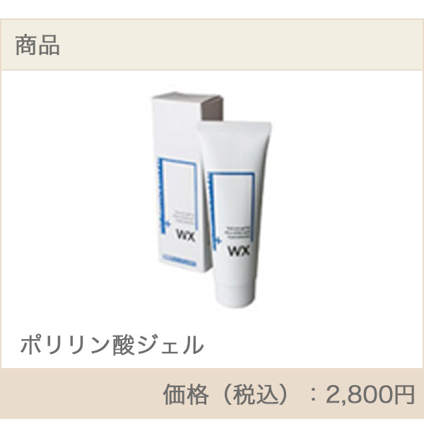 sp_price_img23