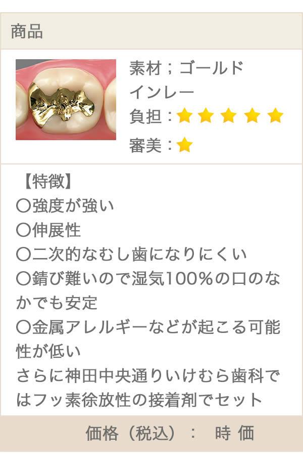 sp_price_img29