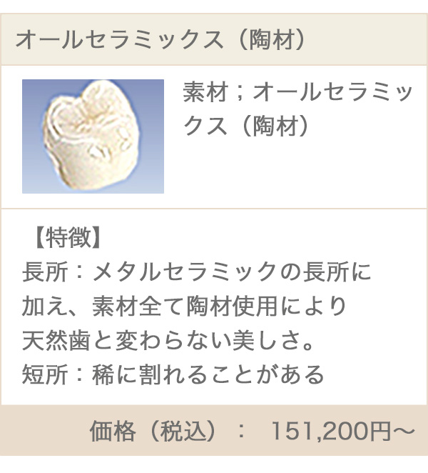 sp_price_img41-2