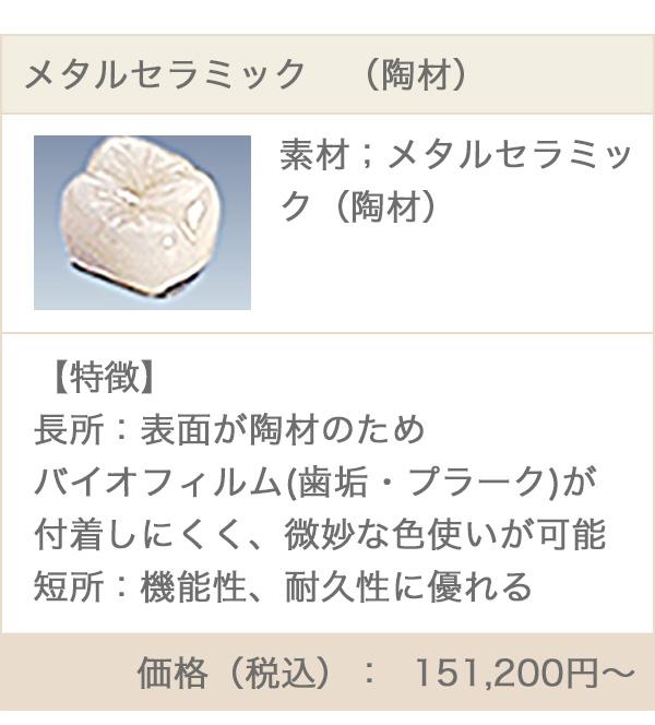 sp_price_img42-2