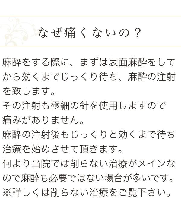 sp_reason1_img04-2