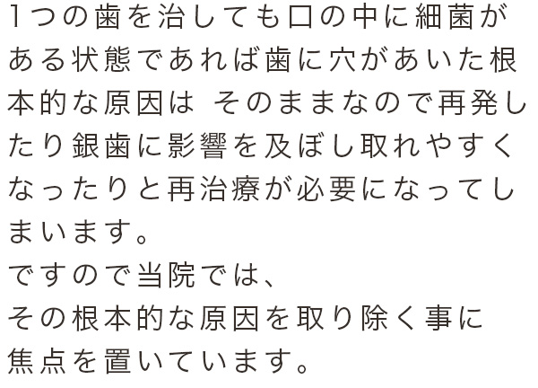 sp_reason3_img04-3